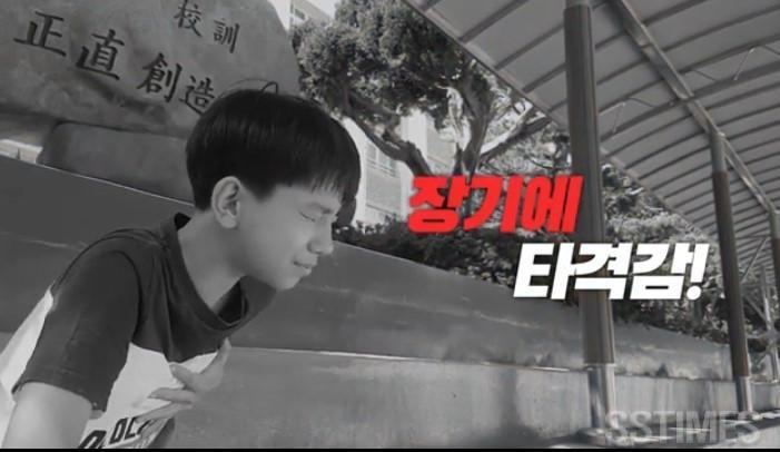 부춘중_흡연예방영상.jpg