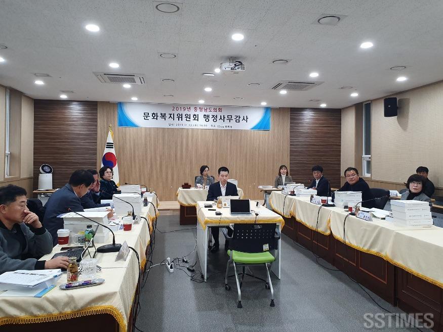 도의회_서산의료원.jpg