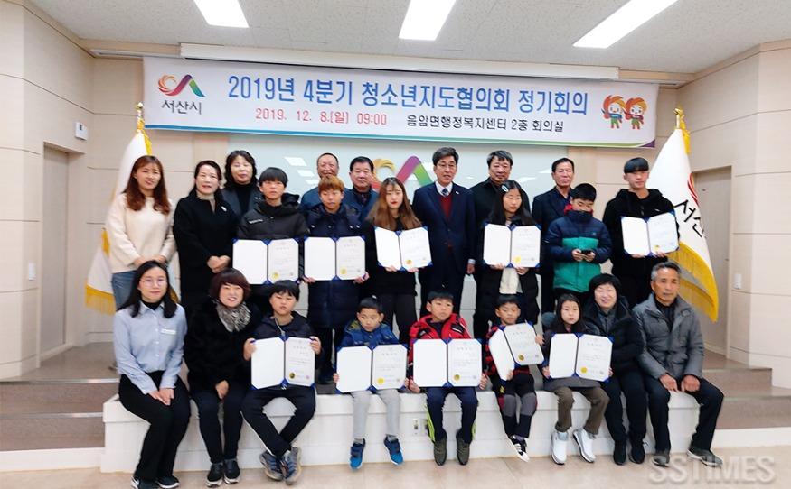 음암_청소년지도협.jpg
