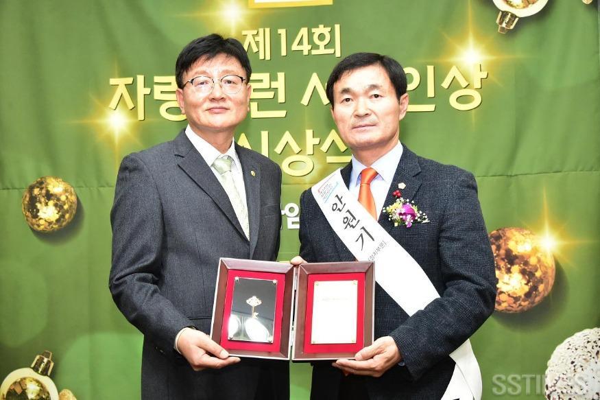 송_안원기.JPG