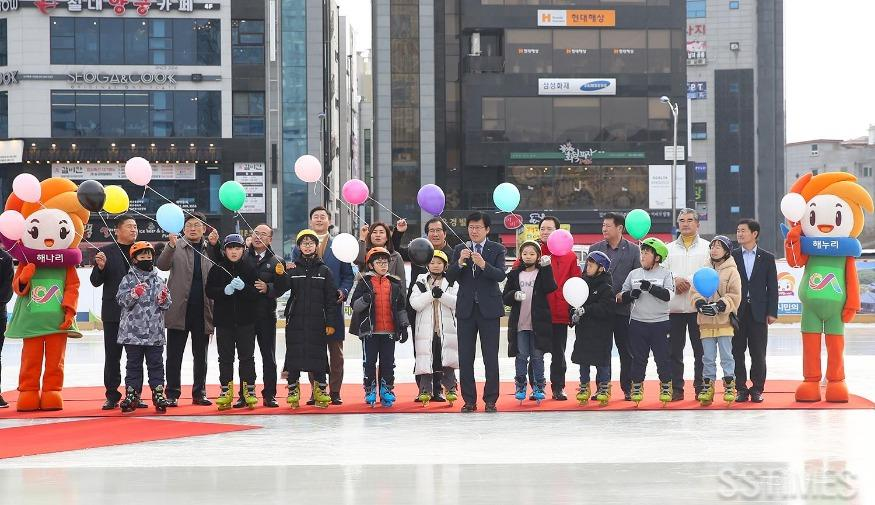 스케이트장1.JPG