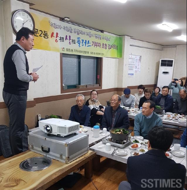 동문2_감사의밤.png