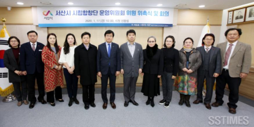 시립합창단운영위원회.JPG