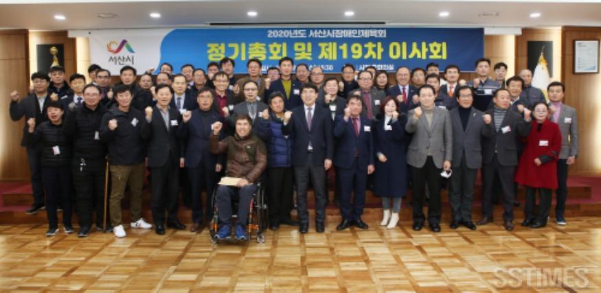 장애인체육회.JPG