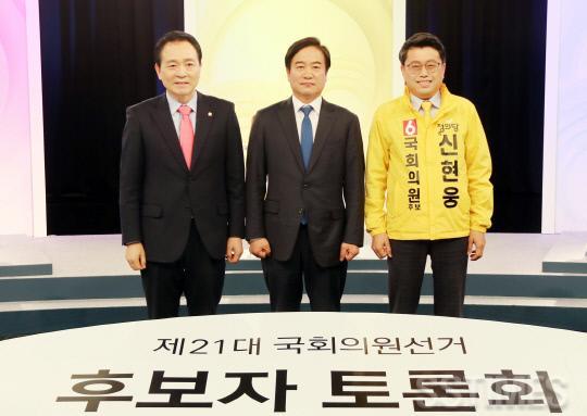 총선_토론회.jpg