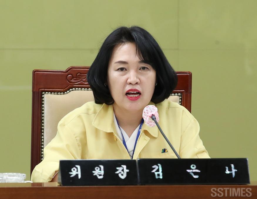 도의회_김은나.jpg