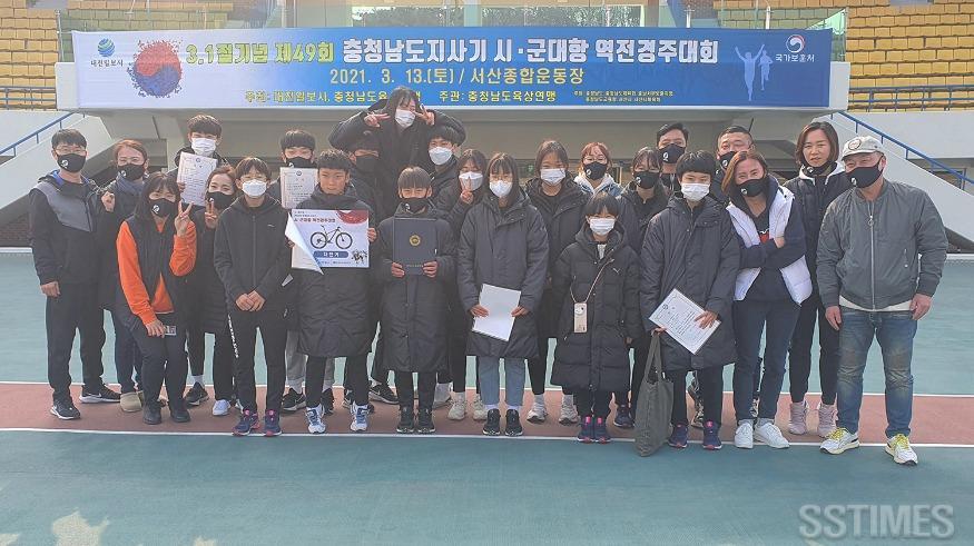 역전경주대회_단체.jpg