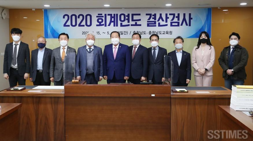도의회_결산검사위원.jpg