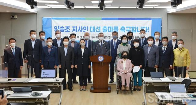 도의회_민주당.jpg