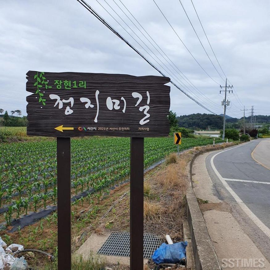 지곡_장현1리1.jpg