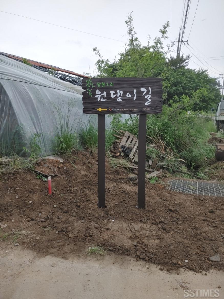 지곡_장현1리2.JPG